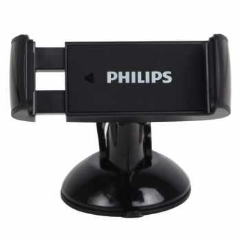 پایه نگهدارنده گوشی موبایل فیلیپس مدل DLK2411sb