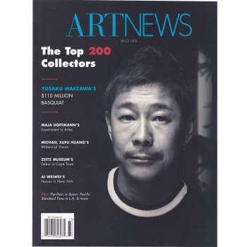 مجله Art News آگوست 2017