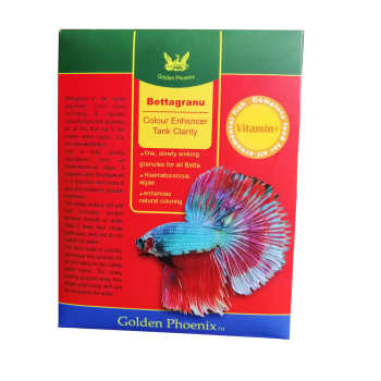 غذای ماهی فایتر گلدن فونیکس مدل بتا گرانول وزن 20 گرم