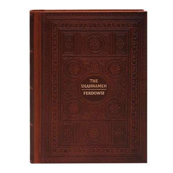 کتابTheshahnameh ferdowsi اثر Abolghasem Ferdowsi انتشارات پارمیس
