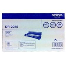 درام برادر DR-2255