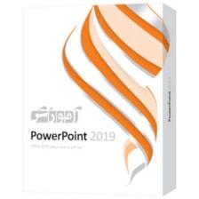 نرم افزار آموزش PowerPoint 2019 شرکت پرند