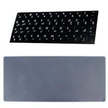 برچسب حروف فارسی کیبورد طرح مات به همراه محافظ کیبورد مناسب برای لپ تاپ 156 اینچ