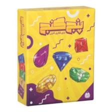 بازی فکری  مدل 5 گنج