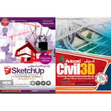 نرم افزار آموزش CIVIL 3D نشر پدیا سافت به همراه نرم افزار آموزش SketchUP نشر پدیده