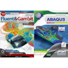 نرم افزار آموزش ABAQUS نشر پدیده به همراه نرم افزار آموزش FLUENT & GAMBIT نشر پدیده