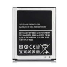 باتری موبایل  مدل Galaxy J1 Ace با ظرفیت 1850mAh مناسب برای گوشی موبایل سامسونگ Galaxy J1 Ace            غیر اصل