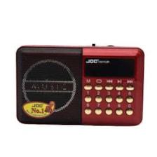 رادیو جوک کد cmH011U