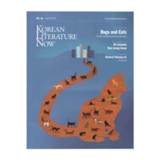 مجله Korean Literature Now نوامبر 2019