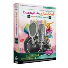 نرم افزار آموزش آهنگ سازی و تنظیم صدا با نرم افزار Adobe Audition نشر پدیا سافت