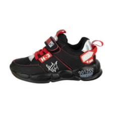 کفش مخصوص پیاده روی کد mh-380