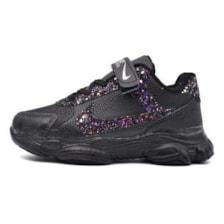 کفش مخصوص پیاده روی دخترانه مدل پاتریس کد 6686            غیر اصل