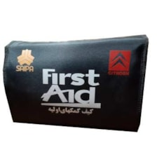 کیف کمک های اولیه  کد 09