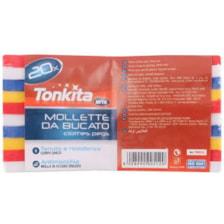 گیره لباس آریکس مدل Tonkita بسته 20 عددی