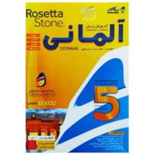 نرم افزار آموزش زبان آلمانی Rosetta Stone نشر به آموز