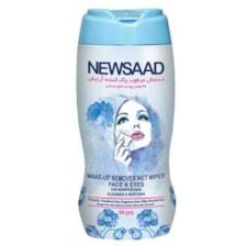 دستمال مرطوب پاک کننده آرایش نیوساد مدل Sensitive بسته 64 عددی