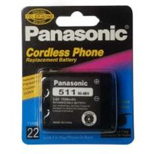 باتری تلفن بی سیم مدل P511            غیر اصل