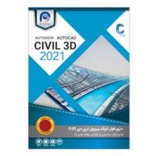 نرم افزار Civil3D 2021 نشر مجتمع نرم افزاری پارس