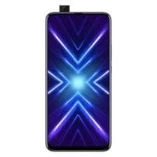 گوشی موبایل آنر مدل 9X STK-LX1 دوسیم کارت ظرفیت 128 گیگابایت - طرح قیمت شگفت انگیز