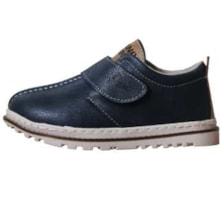 کفش پسرانه پانو مدل LPS321