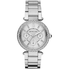 ساعت مچی عقربه ای زنانه مایکل کورس مدل MK5615