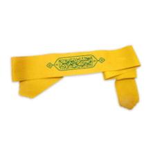 سربند عزاداری طرح امیری حسین و نعم الامیر کد 00204059Z