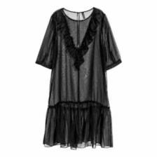 لباس خواب زنانه دیوایدد مدل  F1-0503168001