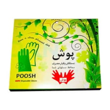 دستکش یکبار مصرف پوش کد PH1 بسته100 عددی