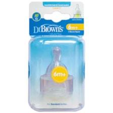 سر شیشه دکتر براونز کد ۵ بسته 2 عددی