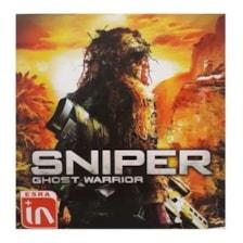 بازی sniper ghost warrior مخصوص pc