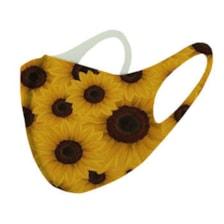 ماسک تزیینی طرح گل آفتابگردان کد ma11