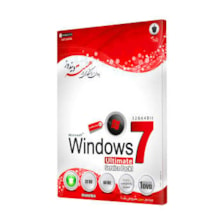 سيستم عامل Windows 7 Ultimate DVD5 نشر بلوط