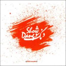 آلبوم موسیقی دنگ شو اثر گروه دنگ شو انتشارات رها