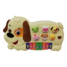 بازی آموزشی ارگ طرح سگ کد NO.6618