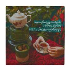 کاشی طرح فنجان چایی کد wk3336