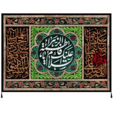 پرچم طرح حضرت فاطمه زهرا سلام الله علیها کد 1040