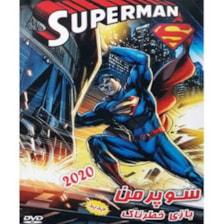 انیمیشن سوپرمن بازی خطرناک اثر ریچارد دانر
