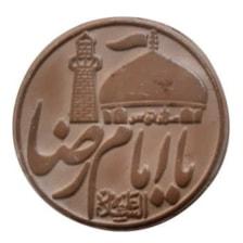 مهر نماز مدل حرم کد 06
