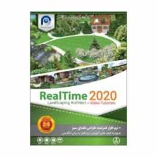 نرم افزار Realtime Landscaping Architect 2020 نشر پارس