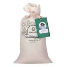 برنج هاشمی ممتاز کشمون شاهرخ آقایی - ۵ کیلوگرم