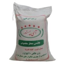 برنج هاشمی  آی پسند - 10 کیلوگرم