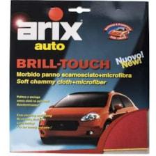 دستمال مایکروفایبر 2 رویه پاک کننده خودرو آریکس کد 1093