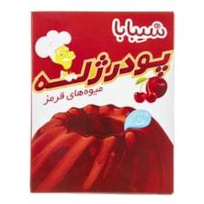 پودر ژله میوه های قرمز شیبابا مقدار 100 گرم