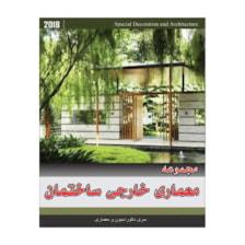 مجموعه تصاویر معماری خارجی ساختمان نشر جی ای بانک