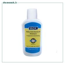 شامپو ضد شوره و ضد قارچ بچه ایروکس ۲۰۰ گرم                            Irox Baby Anti –Dandruff Shampoo 200 g