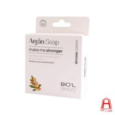 صابون آرایش پاکن گلیسرینه آرگان، پوستهای خشک و حساس 100 گرمی بیول
