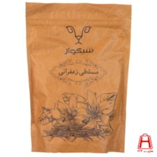 حلوا مسقطی زعفرانی ژله ای پاکت زیب دار 400 گرمی شیگوار