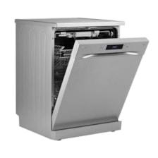 ماشین ظرفشویی جی پلاس مدل GDWK462NS با ظرفیت 14نفر و مصرف انرژی ++A