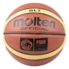 توپ بسکتبال مولتن مدل GL7 سایز 7
