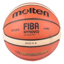 توپ بسکتبال مولتن مدل GG5X سایز 5